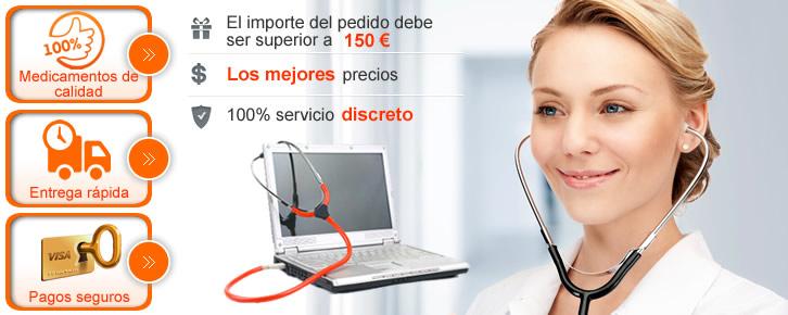 Online pharmacy e-medsfree.com